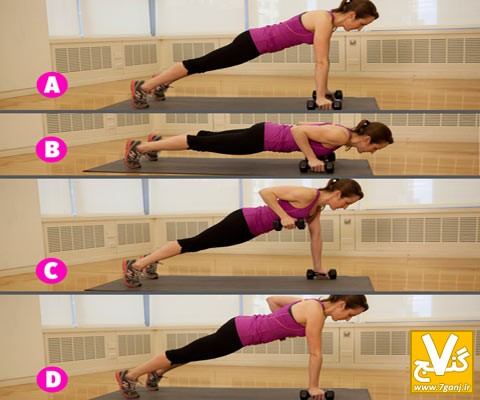 Pushup-with-rows