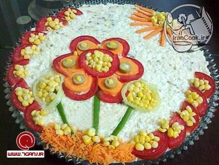 tazin-salad-olvie-7ganj.ir (10)
