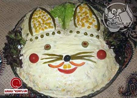tazin-salad-olvie-7ganj.ir (9)