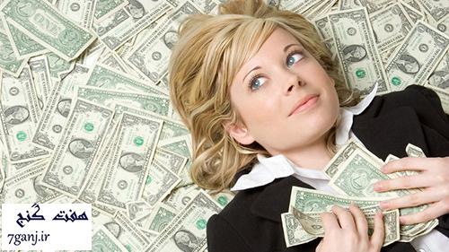 عادات روزانه افراد ثروتمند