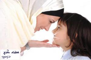 نقش مادر در موفقيت كودك