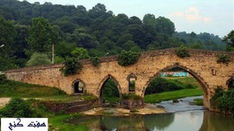 پل شاهپور در سواد كوه مازندران