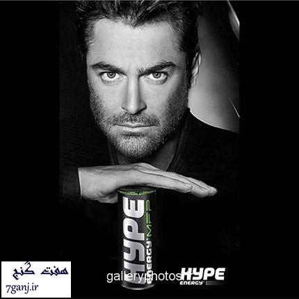محمد رضا گلزار - سفير هايپ
