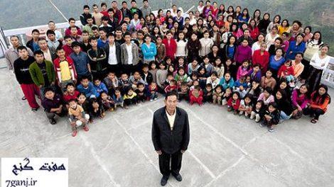 زیونا چانا -بزرگترین خانواده دنیا
