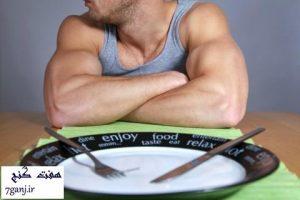 برنامه غذايي براي چربي سوزي و عضله سازي