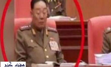 دليل اعدام وزير دفاع كره شمالي