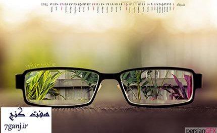 والپيپر با تقويم براي دسكتاپ -خرداد 94