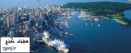 برترين هتل هاي شناور جهان - لوژ امپراطور اقیانوس