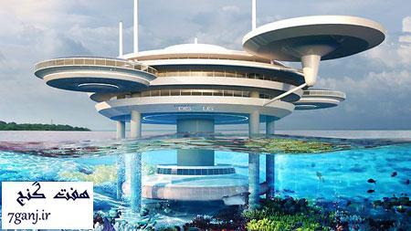 هتل صخره بزرگ، استرالیا - برترين هتل هاي شناور جهان