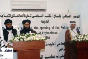 درخواست طالبان از ايران