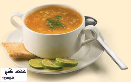 سوپ چربي سوز
