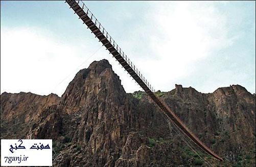 پل پيرتقي ، طولاني ترين پل معلق ايران