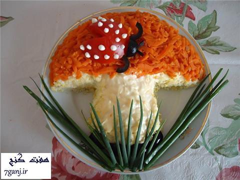 تزيين سالاد الويه به شكل قارچ