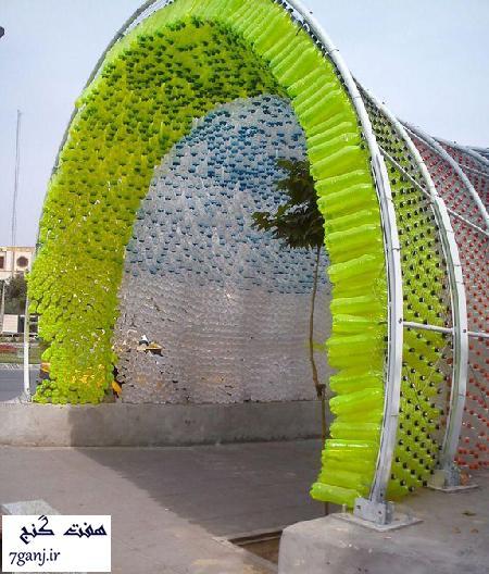 ابتكار شهرداري مشهد با بطري نوشابه