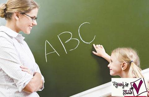 بهترين سن آغاز آموزش زبان دوم به كودك