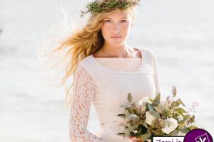 نكات مهم زيبايي عروس خانم ها