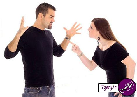 دعواي زن و شوهر