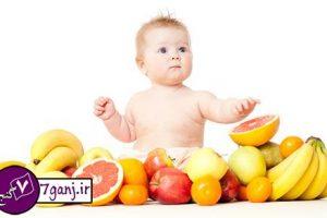 میوه خوردن در کودکان