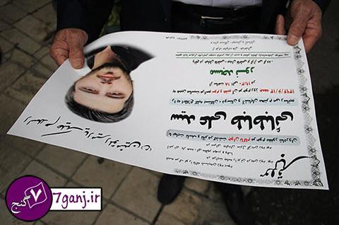 تصاوير مراسم تشييع علي طباطبايي