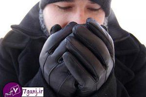 هواي سرد