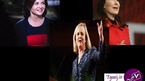 قدرتمندترین زنان حوزه آی.تی در سال ۲۰۱۵