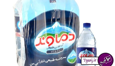آب معدني دماوند
