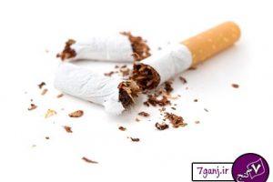 ترك سيگار