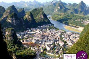 روستای یانگ شو
