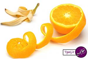 پوست موز و پرتقال