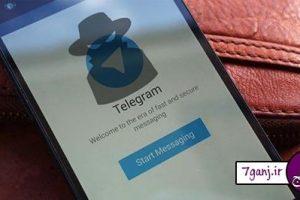 هك تلگرام