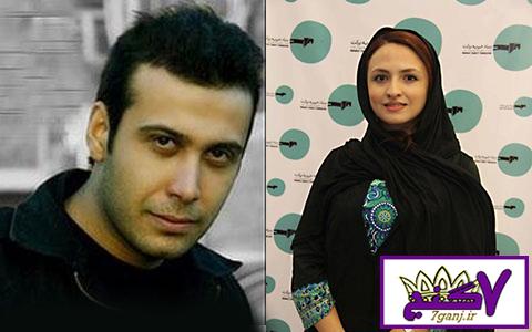 گلاره عباسی و محسن چاوشی