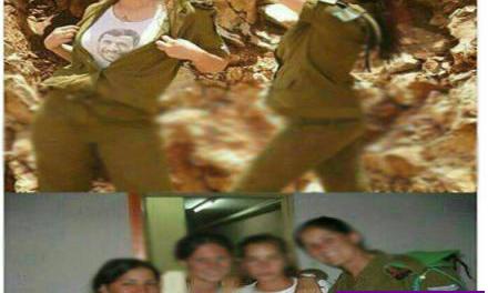 عکس احمدی نژاد روی لباس دختران ارتش اسرائیل !!!