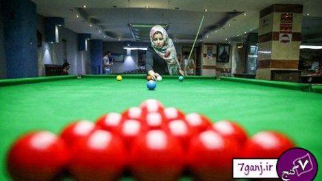 دختر نابغه بیلیارد ایران