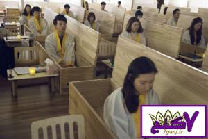 روش جدید و عجیب درمان افسردگی در کره جنوبی