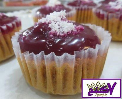 کاپ کیک لبو