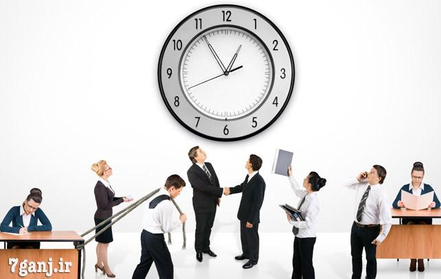 مهارت های مدیریت زمان