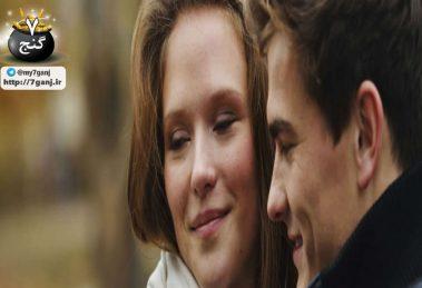 بهبود ازدواج