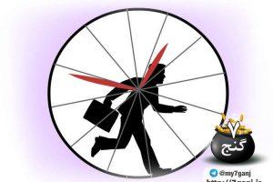 توصیه هایی برای مدیریت زمان