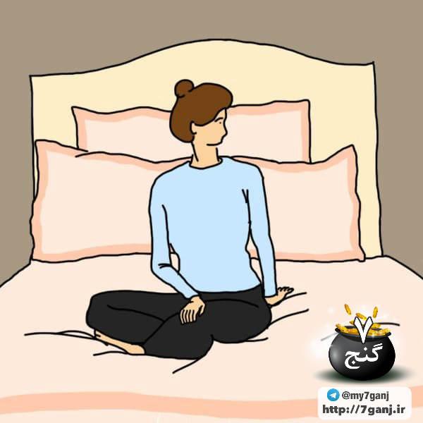 تمرین یوگا