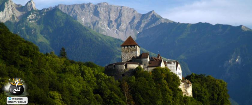 لیختن اشتاین 10 کشور اروپایی با کمترین بازدیدکننده سالانه