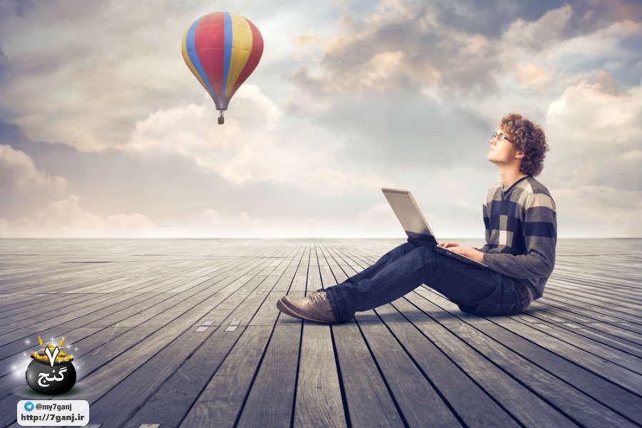 5 دلیل برای برای آنکه به دنبال رویای تان بروید