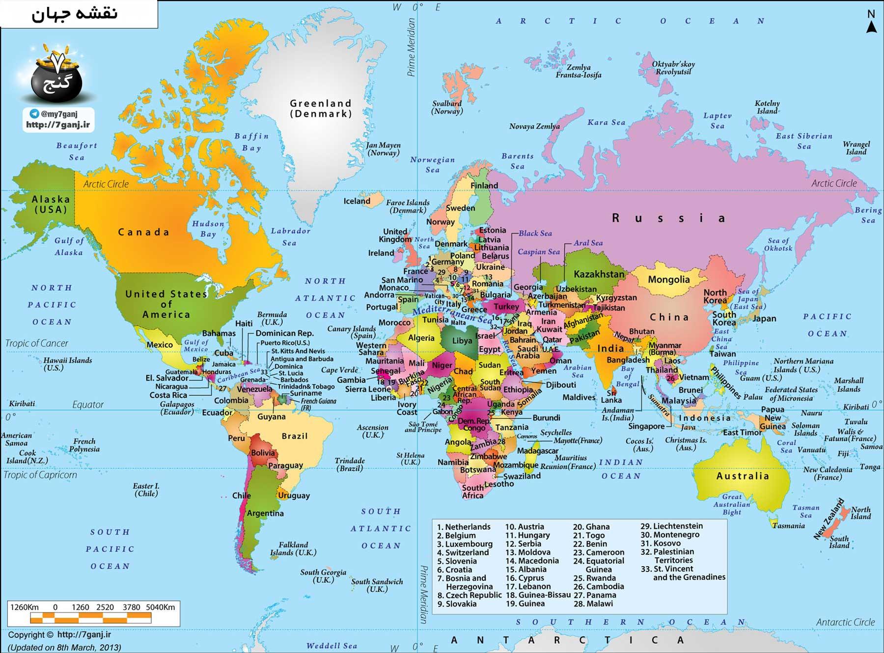 نقشه سیاسی کشور های جهان