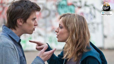 زوج هایی که استدلال می کنند