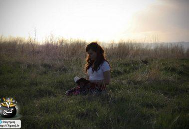 علاقه افراد باهوش به تنهایی