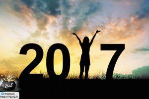 با این 7 عادت خوب در سال جدید زندگی موفقی داشته باشید