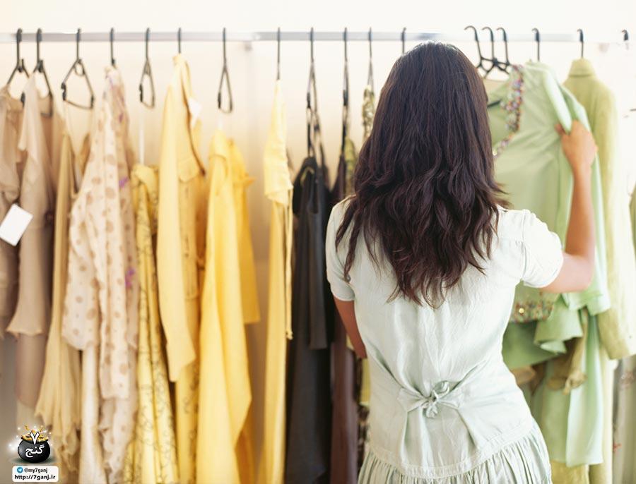 ست و مرتب کردن لباس