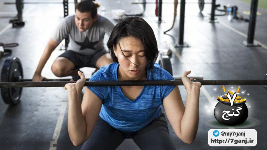 ورزش های سنگین
