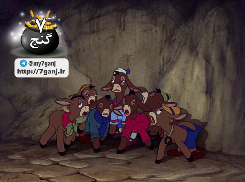 کارتون های دیزنی
