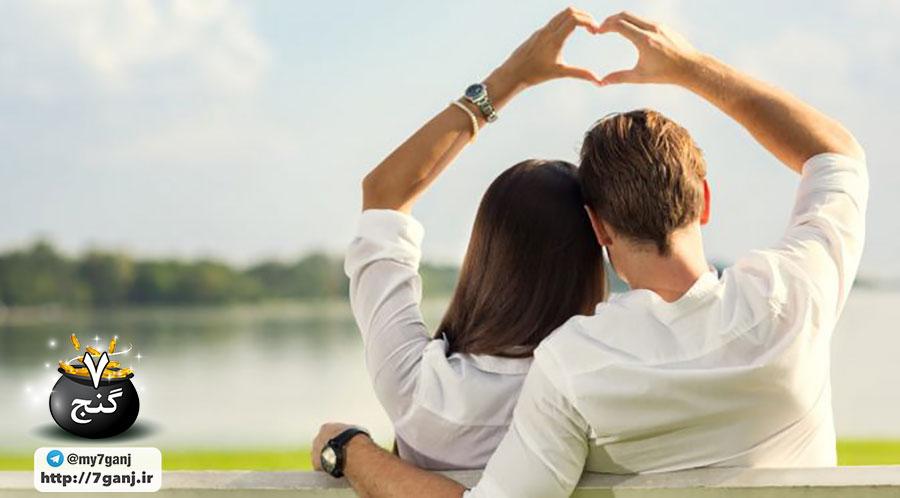 تقویت رابطه