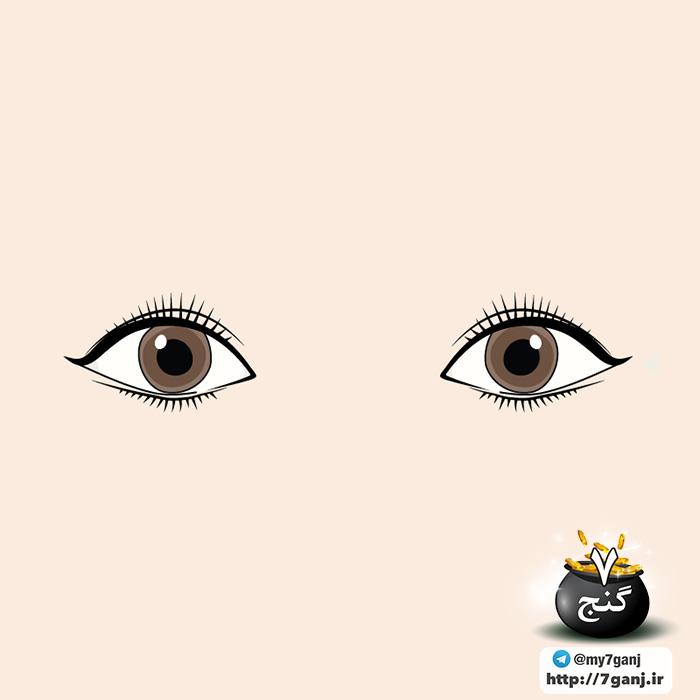 آرایش چشم گربه ای برای چشم های درشت